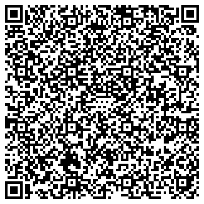 QR-код с контактной информацией организации Альпина Консалт, Консалтинговая компания, ООО