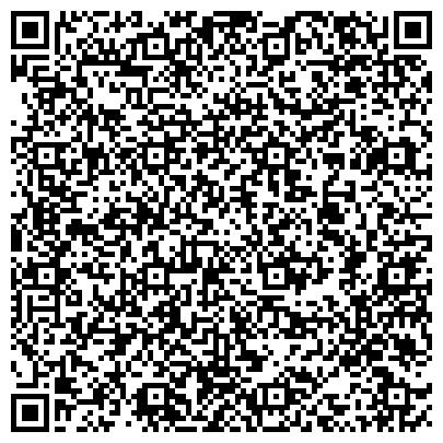 QR-код с контактной информацией организации Маркетинговое агентство МиR, ЧП