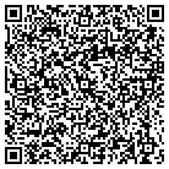 QR-код с контактной информацией организации Бизнес ассистент, ООО