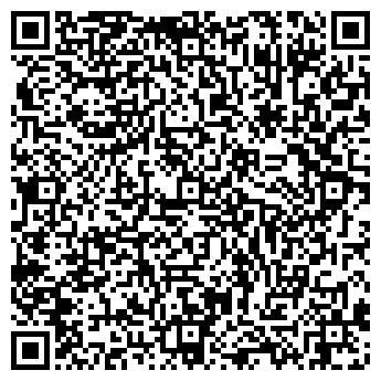 QR-код с контактной информацией организации Квикстарт, ООО