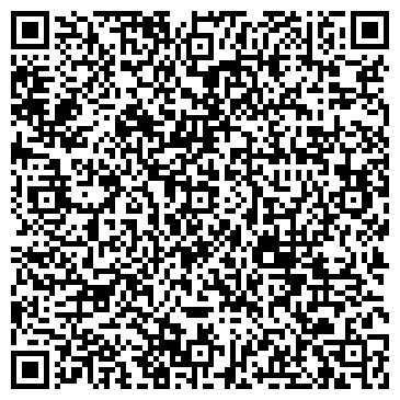 QR-код с контактной информацией организации Бакалея (Bakaleya), ЧП