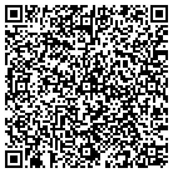 QR-код с контактной информацией организации Хенси, ООО