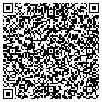 QR-код с контактной информацией организации Ки Маркет, ООО