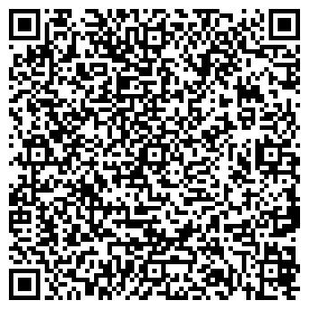 QR-код с контактной информацией организации Roentgen Marketing, ЧП