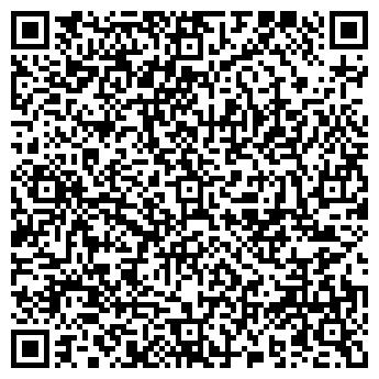QR-код с контактной информацией организации ПР Квадрат, ООО
