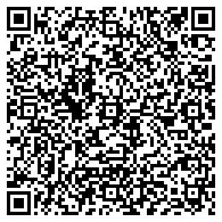 QR-код с контактной информацией организации CRMC, ТОО