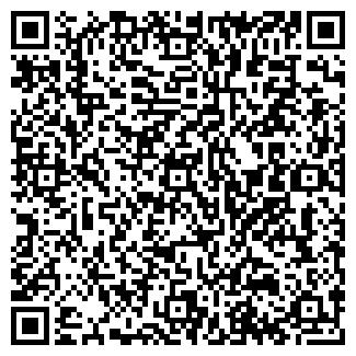 QR-код с контактной информацией организации Сана, ОФ