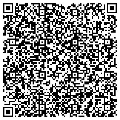 QR-код с контактной информацией организации Зебра рекламное агентство Компания, ТОО