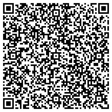 QR-код с контактной информацией организации Агро анализ Казахстан, ТОО