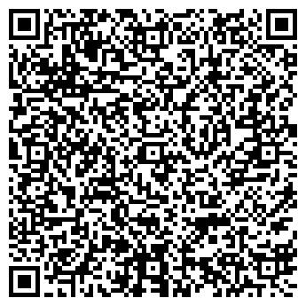 QR-код с контактной информацией организации Визаж РА, ООО