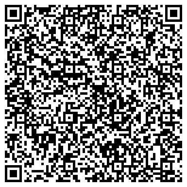 QR-код с контактной информацией организации Центрально-азиатские консультанты, ТОО