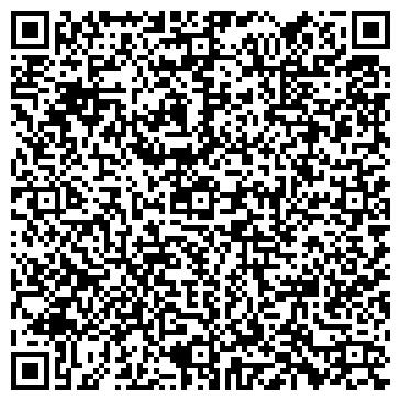QR-код с контактной информацией организации Drivemedia (Драйвмедиа), ТОО