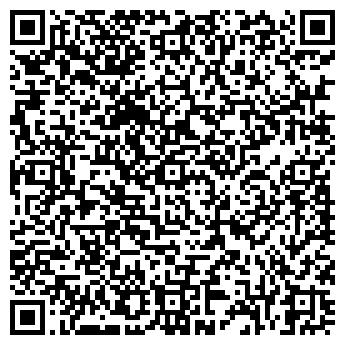 QR-код с контактной информацией организации Бисмарк, ТОО