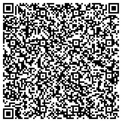 QR-код с контактной информацией организации Global Education Provider (Глобал Эдьюкейшн Провайдер), ТОО