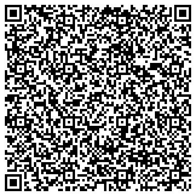 QR-код с контактной информацией организации Синий Апельсин маркетинговая компания, ТОО