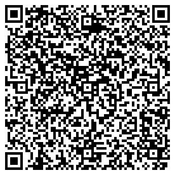 QR-код с контактной информацией организации World Success, ТОО