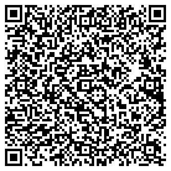 QR-код с контактной информацией организации Фокс Маркетинг, ТОО