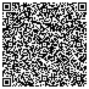 QR-код с контактной информацией организации East Point (Ист Пойнт), ТОО