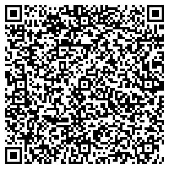 QR-код с контактной информацией организации T&T Marketing, Компания