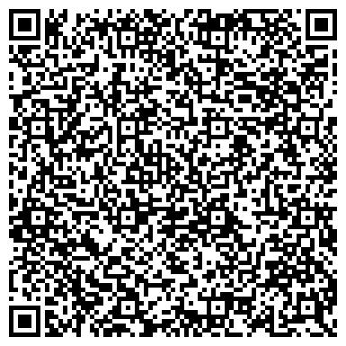 QR-код с контактной информацией организации МobiStar-НУР, ТОО