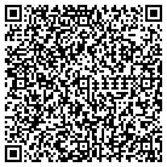 QR-код с контактной информацией организации Status&K, ТОО