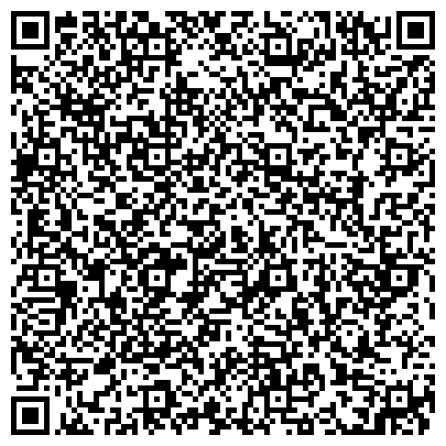 QR-код с контактной информацией организации Good-creative marketing PR (Гуд-креатив маркетинг), ТОО