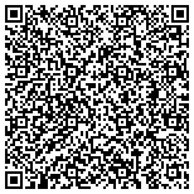 QR-код с контактной информацией организации Creative boutique HOOK (Креатив бутик ХУК), ТОО
