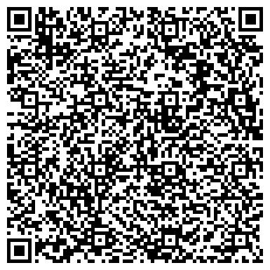 QR-код с контактной информацией организации Ассоциация социологов и политологов Казахстана, ТОО