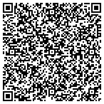 QR-код с контактной информацией организации I-tell (Ай-тел), ТОО