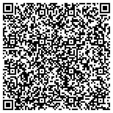 QR-код с контактной информацией организации Aurora Consulting (Аурора Консалтинг), ТОО