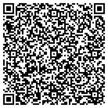 QR-код с контактной информацией организации Isas, ТОО