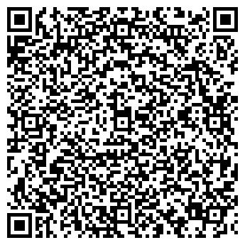 QR-код с контактной информацией организации Курманкулов, ИП