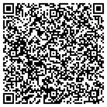 QR-код с контактной информацией организации ГфК-Казахстан, ТОО