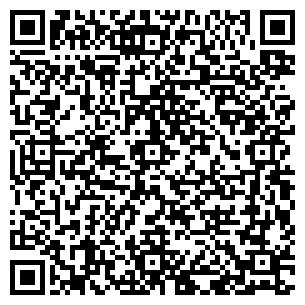 QR-код с контактной информацией организации Компания Ар-Гали, ТОО
