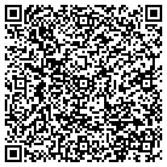 QR-код с контактной информацией организации Эквивалент, ТОО