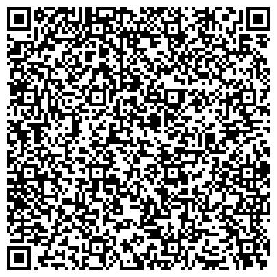 QR-код с контактной информацией организации Central Asia Financial Group CAG (Централ Азия Финансиал Груп), ТОО