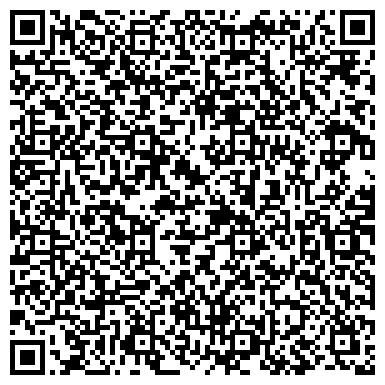QR-код с контактной информацией организации Центр Изучения Общественного Мнения (ЦИОМ), ТОО