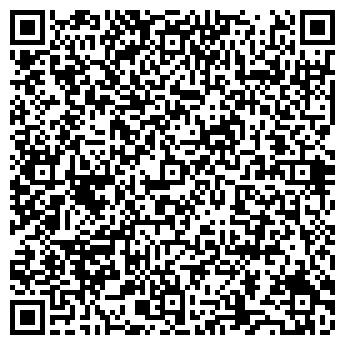 QR-код с контактной информацией организации Компания Ралл, ТОО