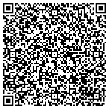 QR-код с контактной информацией организации КупиКупон, ТОО
