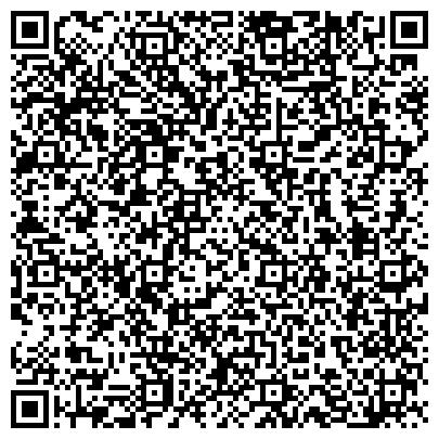 QR-код с контактной информацией организации Рейтинговое агентство Эксперт РА Казахстан, ТОО