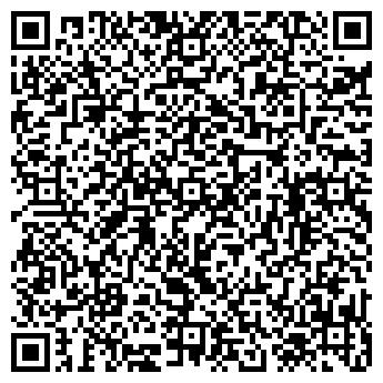 QR-код с контактной информацией организации Менка, ООО