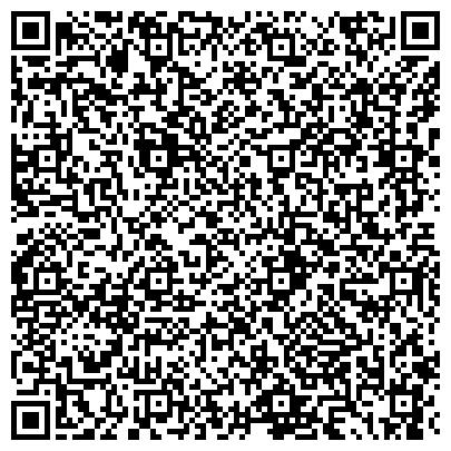 QR-код с контактной информацией организации 4service Казахстан (4сервис Казахстан), ТОО