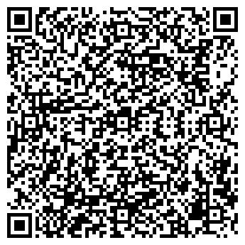 QR-код с контактной информацией организации ЭйСи Нильсен, ТОО
