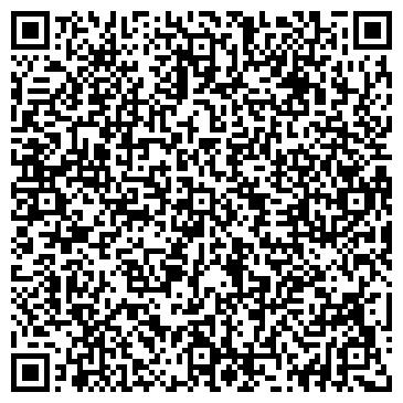 """QR-код с контактной информацией организации ТОВ """"Следопыт-Консалтинг"""""""