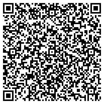 QR-код с контактной информацией организации Arcon-HC, ТОО