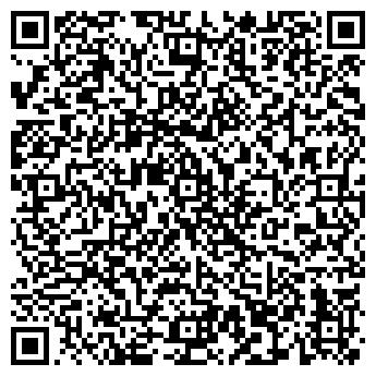 QR-код с контактной информацией организации KAZAKBAY