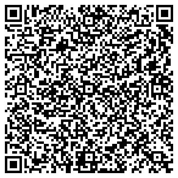 QR-код с контактной информацией организации ООО АдогаСтройИнвест