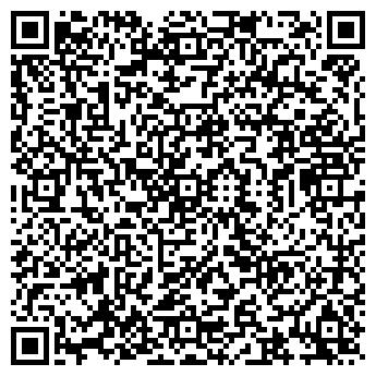 QR-код с контактной информацией организации ООО «H&K»