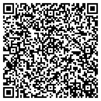 QR-код с контактной информацией организации HooK