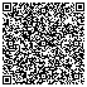 QR-код с контактной информацией организации ЭКЗОТИК АВТО